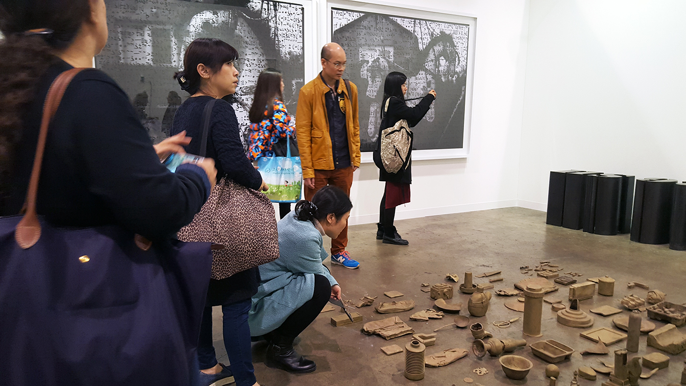 Haifeng Ni - Exhibition view - Art Basel Hong Kong, 2016